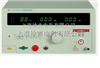 LX-650B2绝缘耐压精密线材综合测试仪