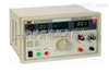 LCRK2678X型接地电阻测试仪