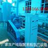 硅脂板生产设备