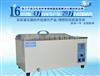 HWS-24上海一恒 HWS-24 电热恒温水浴锅/双列四孔水浴锅