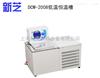 DCW-2008【宁波新芝】 DCW-2008 无氟、环保、节能低温恒温槽 -20~100℃