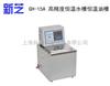 GH-15A【宁波新芝】 GH-15A 高精度恒温水槽、恒温油槽 200度恒温槽