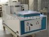 JW-ZD-300振动台|电磁振动台|电动振动台|振动试验仪器