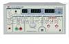 LK2672A/LK2672C交直流耐压测试仪 耐压测试仪/LK2672C数显测试仪