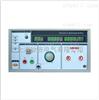 沈阳特价供应GY2671A耐压测试仪