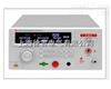 SLK2674A交直流耐压测试仪 20KV耐电压测试设备 高压测试仪