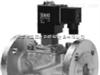 德国GSR强制式电磁阀中国总经销