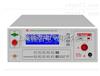 VT2008型超高压耐压测试仪 耐压仪