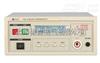 ZC7112/ZC7122型交、直流耐压绝缘测试仪 接地电阻测试仪