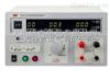 RK2678YM医用接地电阻测试仪 接地电阻测试仪