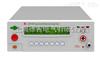 7120交直流耐压仪 高压仪 接地电阻测试仪