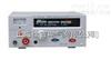 TH9201C 交流耐压测试仪