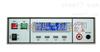 9631型程控耐电压测试仪
