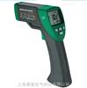 MS6530 红外测温仪