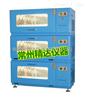 ZQJD-3GZ叠加式光照振荡培养箱(全温型)
