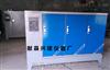 水泥混凝土试件养护箱YH-40B型
