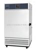 药品低温试验箱 兰贝石Labonce-380RC