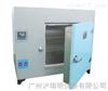 XCT-3高温鼓风干燥箱(XCT系列)质量可靠,性能优越