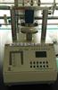 RH-1000肌肉失水率测定仪重庆直销