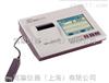 手持式日本Mitutoyo粗糙度仪SJ-310