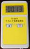 袖珍辐射仪FD-3007K