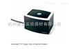 3125Thermo Scientific™VisionMate™ST单管2D条形码读取器