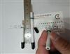 3mm 4mm 5mm威廉希尔足球 app碳足球 进口app碳足球 L型威廉希尔足球