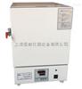 箱式电炉SX2-12-12A,陶瓷纤维马弗炉,实验室电阻炉