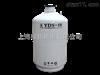 YDS-10-80派力特液氮罐