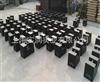 500公斤锁型砝码外形尺寸,500kg平板法码尺寸