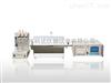 KZDL-8供应汉字自动定硫仪,煤炭测硫仪,煤质化验设备