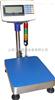 200公斤外接打印机台秤什么价位/300公斤可打印电子台秤厂家