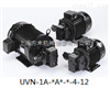 日本不二越UVN系列泵+電機組合