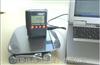 DualScope MPOR膜厚仪上海代理