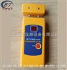 供应HT-904数显纸张测湿仪(平头)