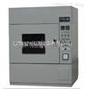 JW-1101氙灯耐气候老化试验箱专业供应