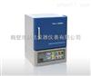 TDL-1400A型河南煤炭1400度箱式高温炉