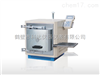 XL-2000A高效节能智能一体马弗炉,洗煤厂专用高温炉