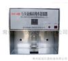 SYZ-C金坛石英亚沸蒸馏水器