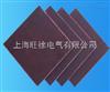 F861F改性雙馬來酰亞胺玻璃布層壓板(H級耐高溫阻燃板)
