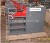 WE-160钢筋弯曲机