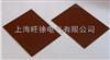 3250有机硅玻璃布层压板 有机硅层压板