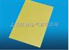 H341、H3248、H3249热态高强度环氧玻璃布层压板