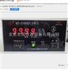 KY-2N型氮氣分析儀