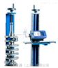 Ametek推出Surtronic S128粗糙度仪