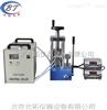 BTH-300A电加热压片机(一体式)