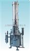 TZ400TZ400不锈钢塔式蒸汽重蒸馏水器