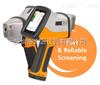 X-MET8000CG手持式XRF光谱仪X-MET8000CG - 有害元素筛选