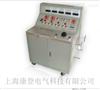 BSGK-II高低压开关柜通电试验台