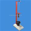 STLR-1现货供应土工合成材料落锤穿透试验仪 型号/标准